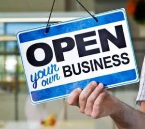 Establish small Brand